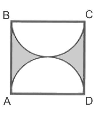Quadrato con 2 semicerchi
